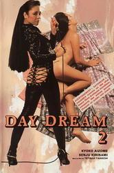 th 656613109 tduid300079 Hakujitsumu21987 123 230lo Hakujitsumu 2 (Day Dream 2) (Kyoko Aizome) uncensored